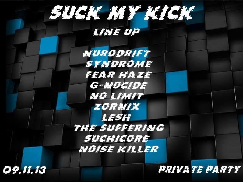 suck_my_kick